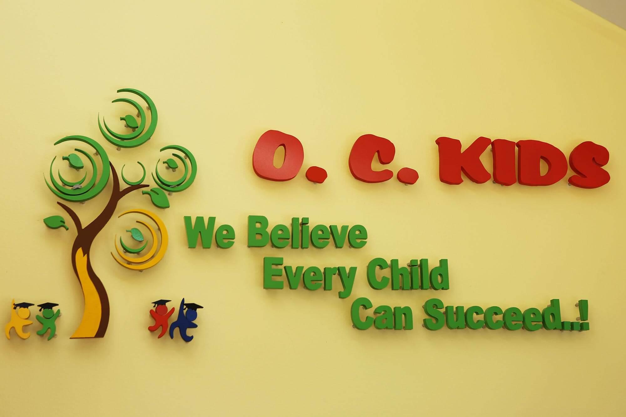 oc kids preschool